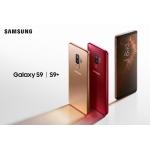 Samsung  Galaxy S9/S9 в двух новых цветах: Sunrise Gold и Burgundy Red