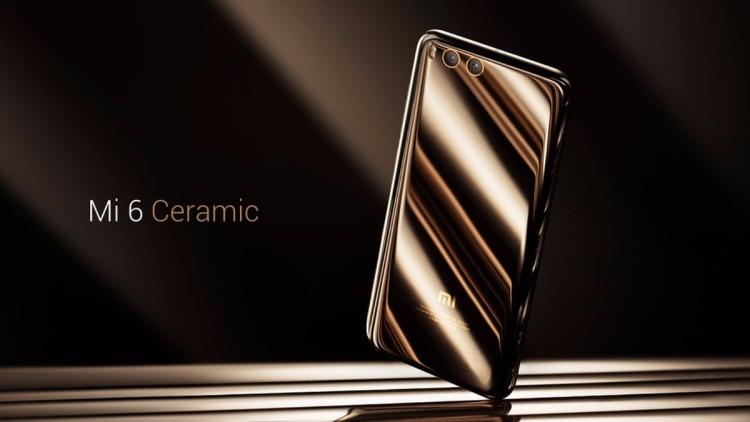 Xiaomi Mi 7 покажут на MWC одновременно с Samsung Galaxy S9