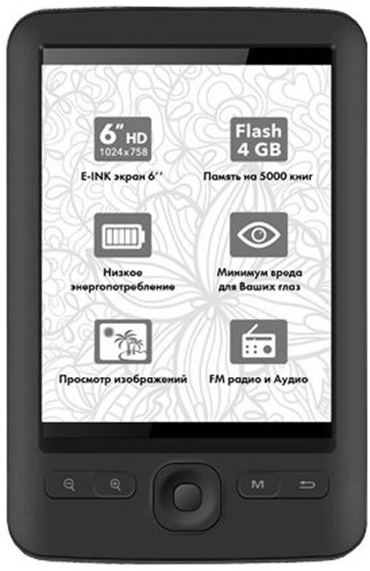 BQ Mobile BQ-R002 Poem