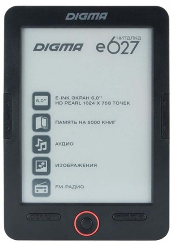 Digma E627