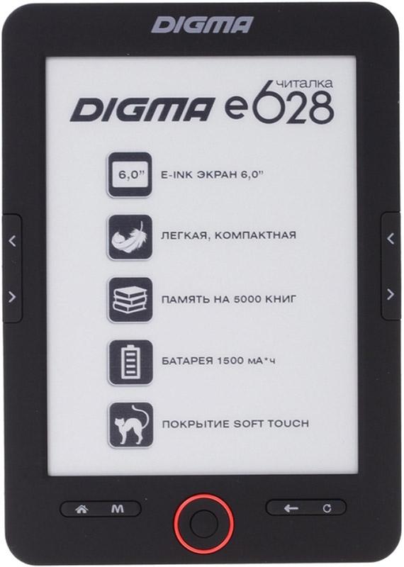 Digma E628