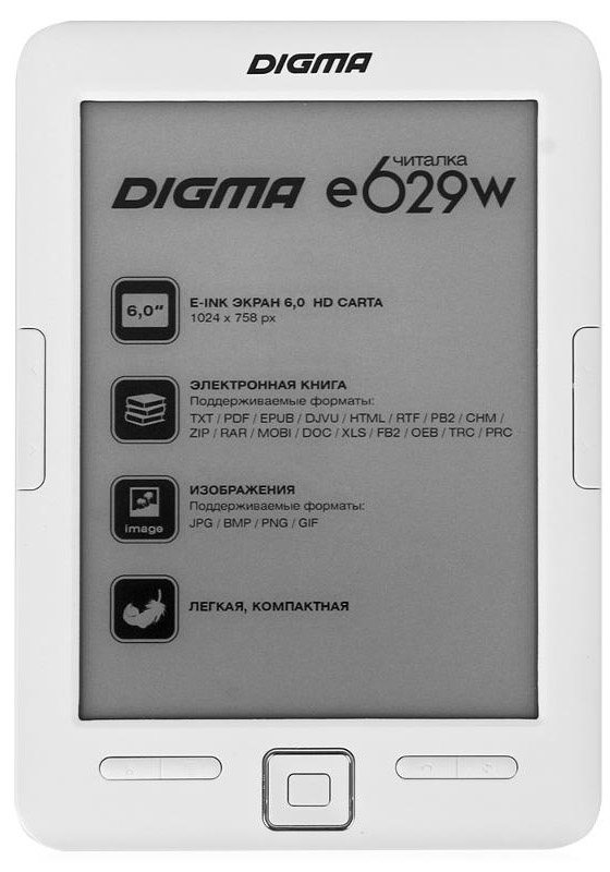 Digma R651