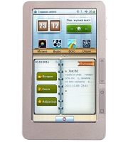 effire ColorBook TR701A