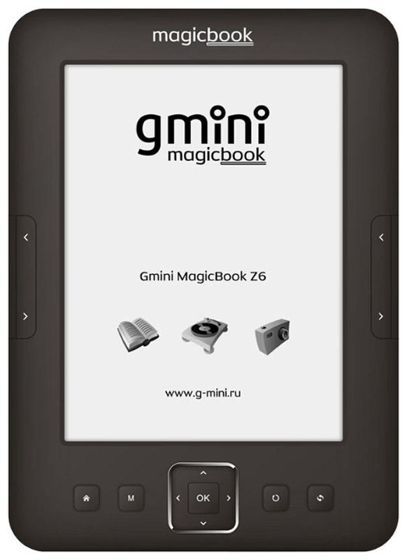Gmini MagicBook Z6HD