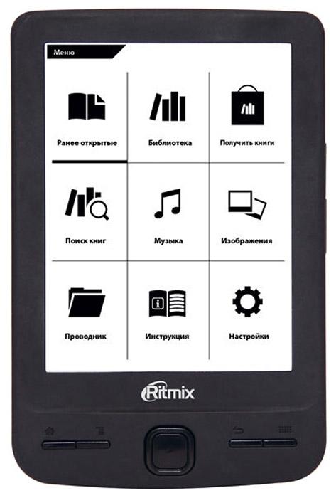 Ritmix RBK-200
